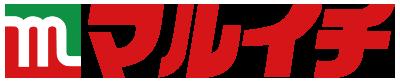 マルイチ 公式サイト|岩手のスーパーマーケット・お酒専門店グループ
