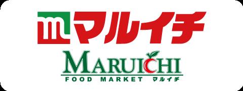 スーパーマーケット マルイチ