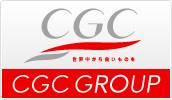 CGCグループ公式サイト
